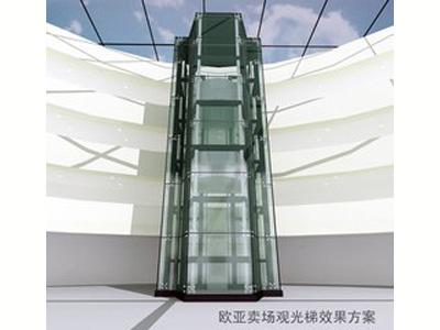 無機房觀光電梯
