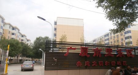 南里廣廈電梯工程-天津電梯銷售