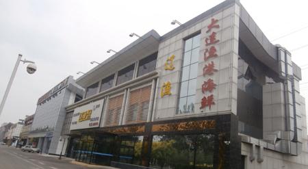 品鑒館電梯工程-天津電梯維保