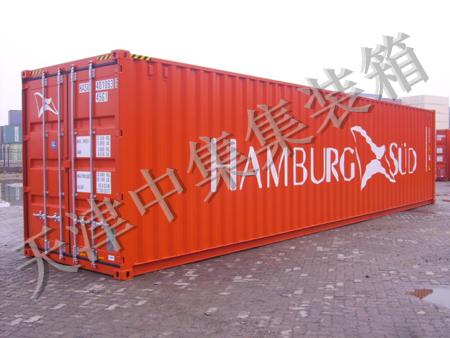 40英尺高箱标准集装箱