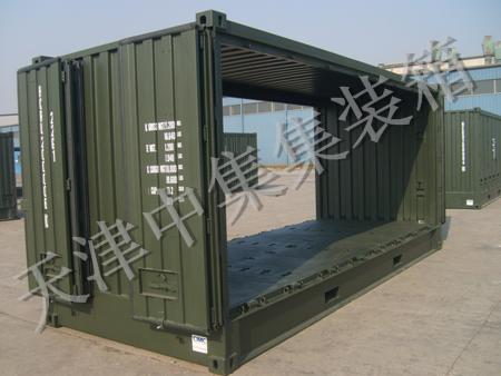 20英尺SOC集装箱