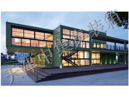 模块化组合建筑