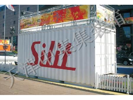 集装箱 商业