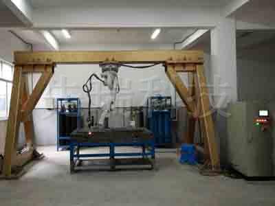 激光切割 机器人 系统